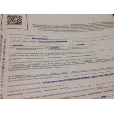 Разрешение на работу за границей