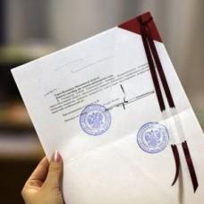 Нотариальное заверение Документов Нежин